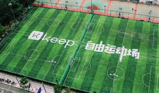 スポーツテクノロジーカンパニーKeepはラウンドDで1.27億ドルの資金を調達