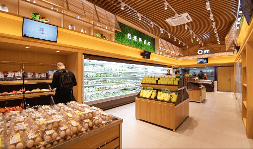 生鮮食品プラットフォーム「食範」が1000万元の資金調達、オムニチャネルモデルでサプライチェーンの負担減を図る