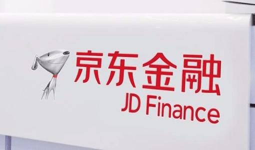 JDファイナンス(京東金融)はシリーズBラウンドで130億元調達へ、評価額1330億元に