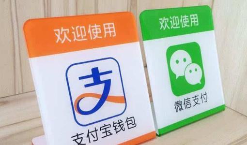 2018年中国モバイル決済事情:利用者9億人へ王手、大手各社は公共交通機関と海外進出に照準