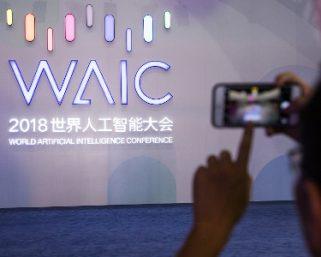 ジャック・マー、雷軍……中国IT界4巨頭が語る「人類とAIの未来」