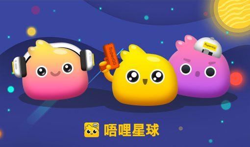2000年代生まれに特化した疑似恋愛アプリ「唔哩星球」、資金調達を完了