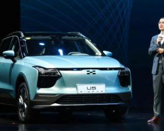世界最長の航続距離を実現、「愛馳汽車」が初の量産EVを公開
