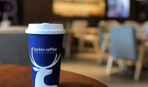 新興コーヒーチェーン「瑞幸咖啡」はスターバックスを超えられないのか?