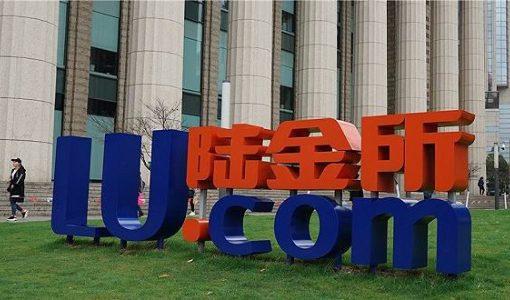 中国平安保険傘下のフィンテック企業「陸金所」が約1500億円を調達するも、IPOは不透明