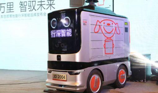 EC大手の京東集団が自動配送ロボットを実用化、AIスタートアップと協業しコスト大幅削減へ