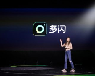 TikTokの次は中国版Snapchat「多閃」。リアル友との絆を深めるソーシャルアプリをバイトダンスが発表