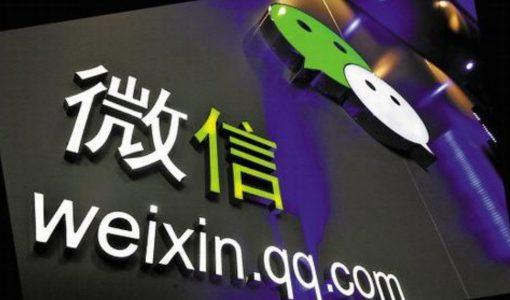 WeChatが再び重要なアップデート、ポイントは「ミニプログラム」と「検索」