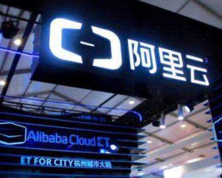 アリババクラウドが中国で50%のシェアを獲得、組織改革でさらにシェア拡大へ