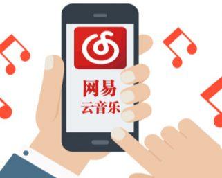 中国の音楽ストリーミングサービス、「武器」はソーシャル機能