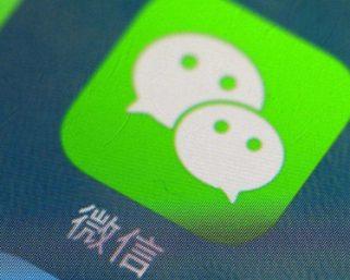 WeChatが「ストーリー」などSNS機能を拡充、バイトダンスに対抗できるか