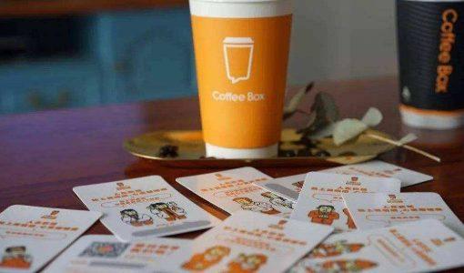 新興コーヒーチェーン「Coffee Box」が大型店を続々オープン、ブランド力強化に本腰