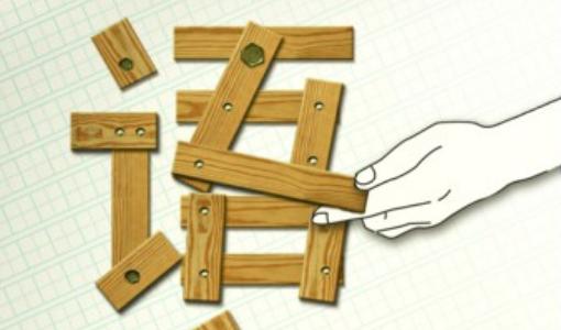 中国語教育の「学易語文」:業務拡大のために資金を調達