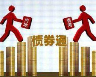 人民元建て国債がブルームバーグ・バークレイズ・グローバル総合インデックスに正式採用され、世界四大発行通貨入り