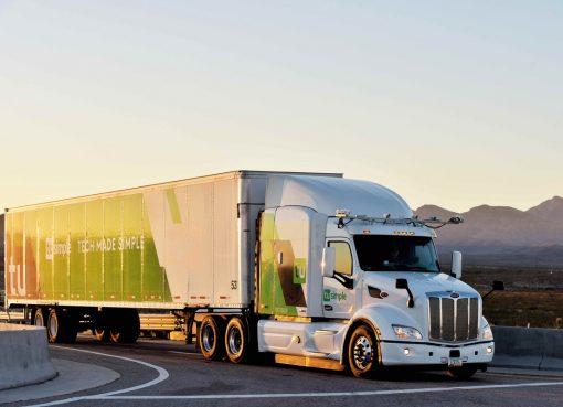 自動運転分野で新ユニコーン誕生、「図森未来科技」がシリーズDで約105億円を調達