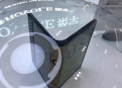 世界大手各社が挑む「折り畳み式スマホ」、新興メーカー「柔宇科技」に勝ち目はあるか?