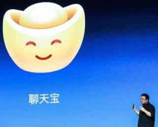 チャットアプリ「聊天宝」チーム解散 スマーティザンCEO羅永浩氏は既に退任