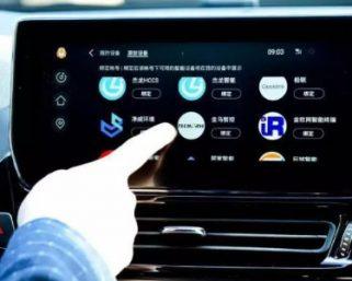 アリババ・テンセントとの正面対決を避け、バイドゥ自動運転車載システムは独自の道へ