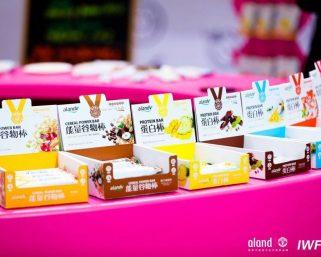 スポーツ栄養食品をフィットネスユーザーから一般市場に導入する「alandv」