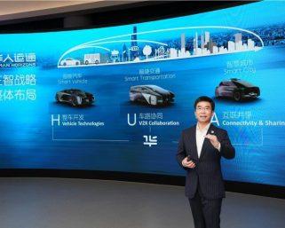 政府系複合企業も出資する新興NEVメーカー「華人運通」、2022年に量産体制へ