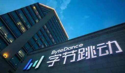 バイトダンスがライブ配信を強化、広告に次ぐ「ドル箱」を狙う