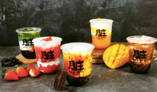 ティードリンクチェーンの「楽楽茶」:シリーズPre-Aで約33億円を調達
