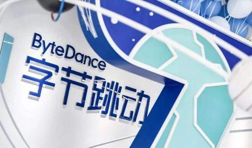 バイトダンスCEO張一鳴:商品を開発するように企業を経営する