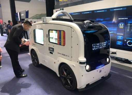 人件費削減迫られる近距離輸送分野に着目 自動運転車開発メーカー「新石器」がシリーズAで16億円調達