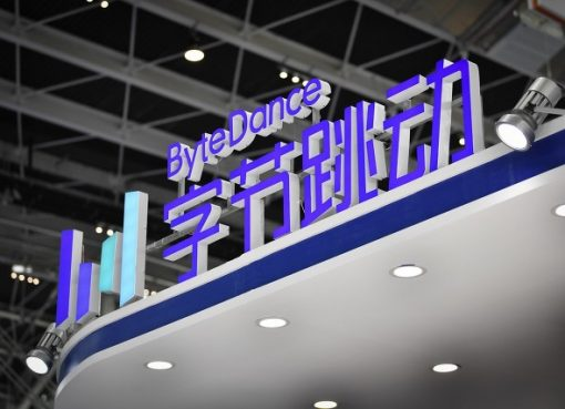 TikTokのバイトダンス、Eコマース事業本部を上海へ移転 人材引き抜きに利点