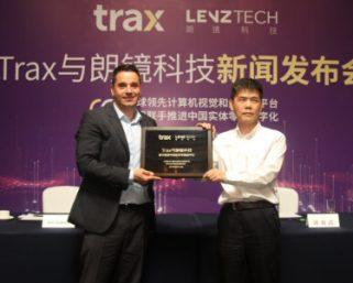 シンガポールのTraxが同業買収、IPOも視野