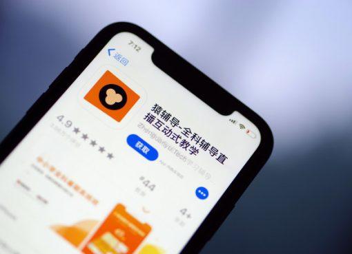 ソフトバンクなど出資の中国オンライン教育ユニコーン2社、虚偽広告などで罰金処分
