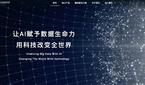 AIスタートアップ「Rich AI」:エンジェルラウンドで約10億円を調達