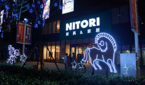 ニトリが中国で苦戦する理由