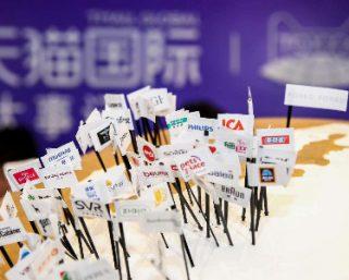 海外ブランドの拡充で業界トップの死守を目指すアリババ