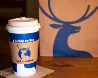 「瑞幸(luckin coffee)」のセルフ式コーヒーマシーン 店舗も店員も不要に