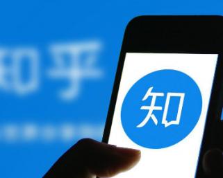 中国Q&Aサイトで初のユニコーン企業「知乎(Zhihu)」、バイドゥ等から4億5000万ドルを調達