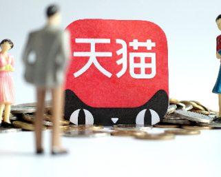 インフルエンサーを活用するアリババの越境ECモール 日本製フライパンを1分間で4000個販売