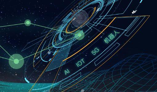 AI×ロボティクスで発電所や鉱山のスマート化 「Boonray」が数億円を調達