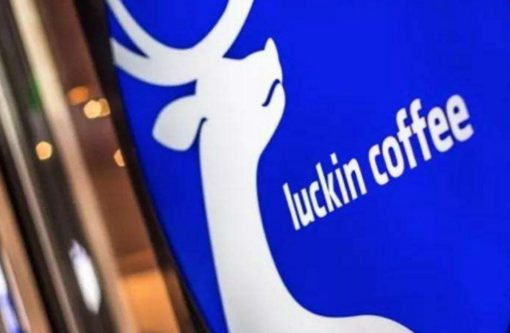 Luckin Coffee 上場後初の決算発表 純損失が103億円まで拡大