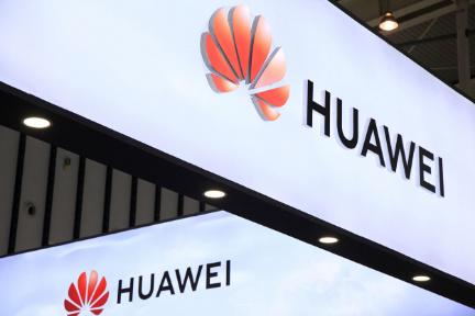 ファーウェイが中国で初めて社債を発行 900億円で国内事業を強化へ