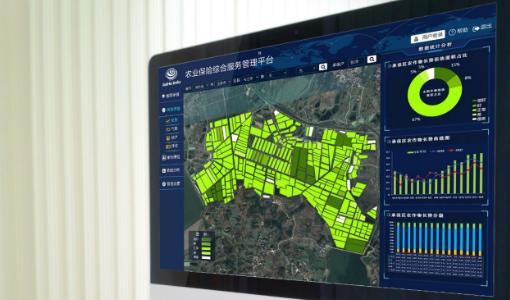 農業リモートセンシングの「珈和科技」:シリーズA+で数億円を調達