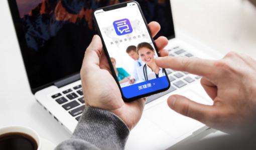 健康サポートアプリの「雲呼科技」:シリーズPre-Bで約33億円を調達