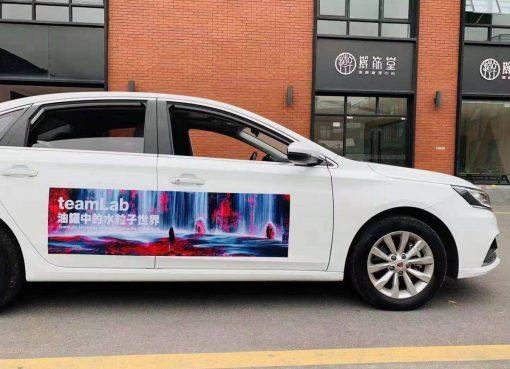 屋外広告新手法 AIを活用してカーオーナ属性を分析 最適な車体広告を提案