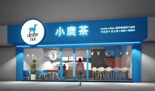Luckin Coffee 傘下「小鹿茶(Luckin Tea)」が分社化へ 地方市場開拓で収益の多角化を狙う