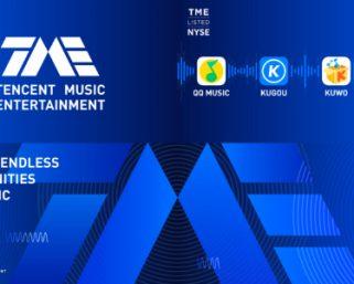テンセント・ミュージック、2019年Q3の収益は1000億円超 カリスマ歌手ジェイ・チョウの新曲が大きく貢献