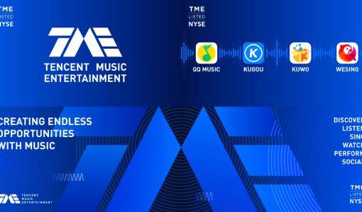 著作権意識が向上 中国音楽配信サービスの有料化が進む