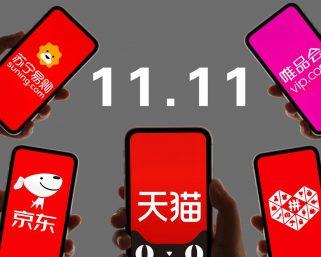 1時間で取引額1.6兆円の「天猫」がトップ 中国で年間最大のネット通販祭り「双11」、前半戦の速報まとめ