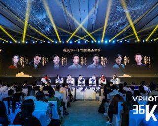 投資家が描く中国生鮮ECの未来図 「市場の天井は限りなく高い」