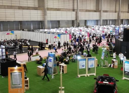 日本最大のイノベーション展示会「CEATEC2019」、京セラが「糖質ダイエットモニタ」を発表