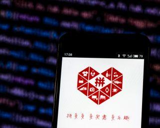 地方を攻めるソーシャルコマース「拼多多」、中国のテック企業で京東を抜き時価4位の約5兆円に